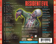 Resident Evil Original Soundtrack Remix - US back cover