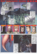 Biohazard 0 VOL.2 - page 3