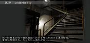 Underbelly Set Design Subway 3 - Japanese