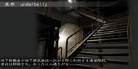 Employee Stairwell