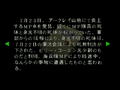 Thumbnail for version as of 12:34, November 18, 2014
