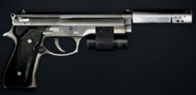 File:Handgun SP REORC.jpg