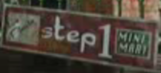 File:Step 1 Sign.PNG