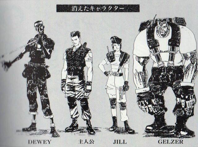 File:Ранняя версия команды, Дьюи, Крис, Джилл, Гельзер.jpg