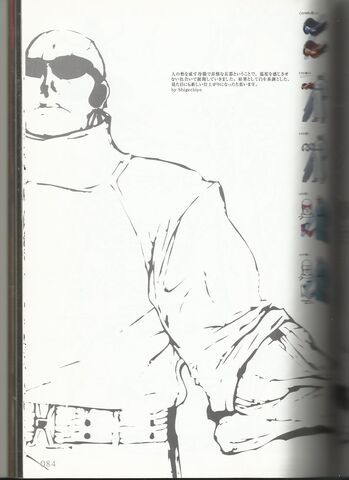 File:Art of Arts - scan 79.jpg