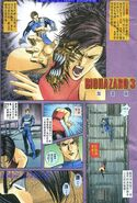 BIOHAZARD 3 Extended Version VOL.3 - page 3