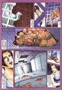 BIOHAZARD 3 Supplemental Edition VOL.1 - page 23