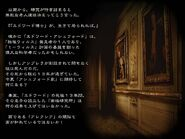 Wesker's Report II - Japanese Report 2 - Page 02