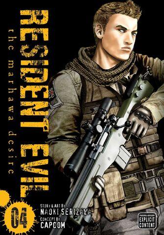 File:Resident Evil Vol 4 The Marhawa Desire.jpg