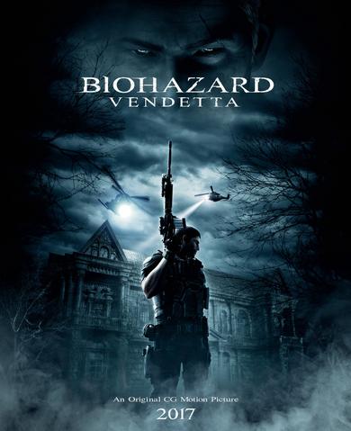 File:BIOHAZARD VENDETTA.png