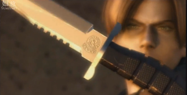 File:Chris STARS knife.png