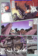 BIOHAZARD 3 Supplemental Edition VOL.7 - page 23
