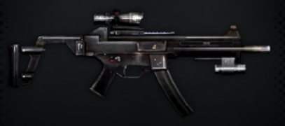 File:Tactical SMG REORC.jpg
