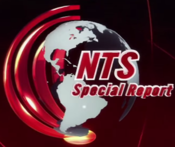 File:Nts.png