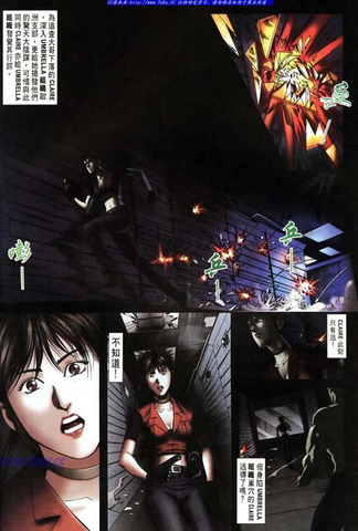 File:BIOHAZARD 3 Supplemental Edition VOL.8+VOL.9 - page 54.png