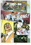 BIO HAZARD 2 VOL.1 - page 28