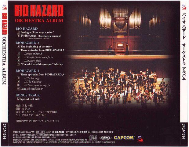 File:Orchestra back.jpg