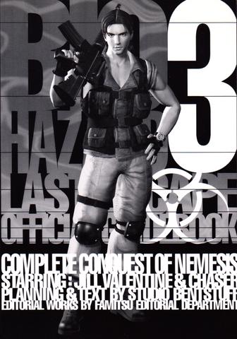 File:BIOHAZARD 3 LAST ESCAPE OFFICIAL GUIDE BOOK - front cover alt.png