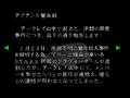 Thumbnail for version as of 04:38, November 16, 2014