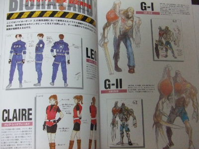 File:RESEARCH ON BIOHAZARD 2 - Leon, Claire and Birkin art.jpg