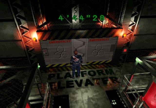 File:B5F cargo room (5).jpg