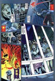 BIOHAZARD 3 LAST ESCAPE VOL.1 - page 13