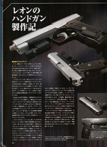File:ARMS Jan '06 p34.jpg