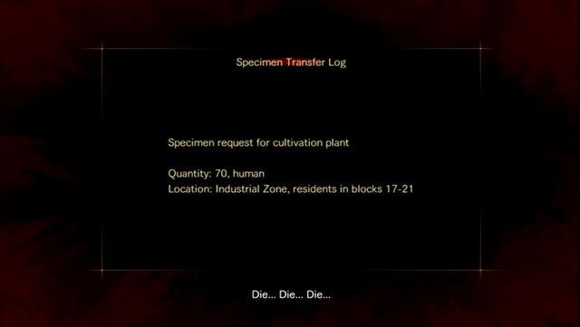 File:Specimen Transfer Log.jpg