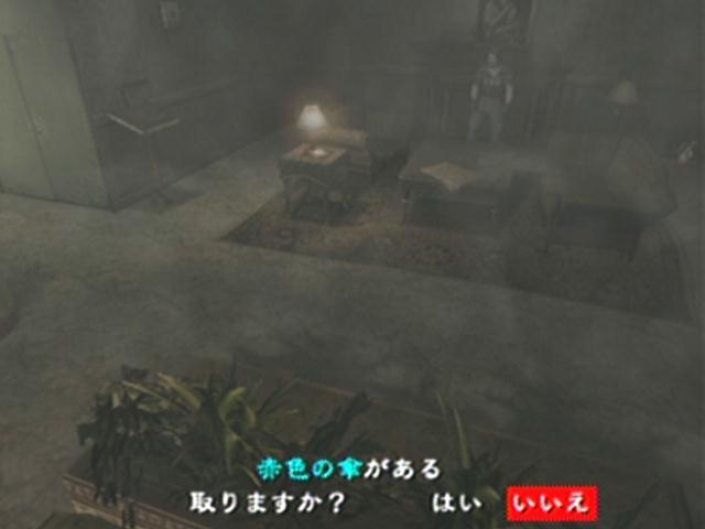 File:Hellfire special item - Red Umbrella.jpg