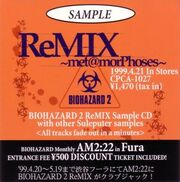 BIOHAZARD 2 ReMIX Sample CD with other Suleputer samples