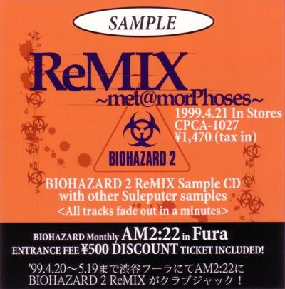 File:BIOHAZARD 2 ReMIX Sample CD with other Suleputer samples.jpg