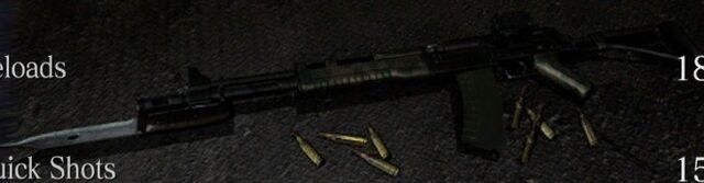File:Assault Rifle RN icon.jpg