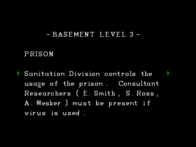 File:Security system (re1 danskyl7) (6).jpg