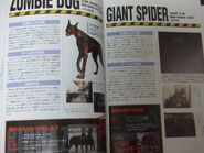 RESEARCH ON BIOHAZARD 2 - Zombie Dog and Giant Spider entries