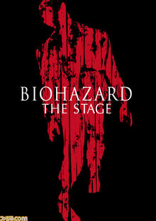 BIOHAZARD THE STAGE