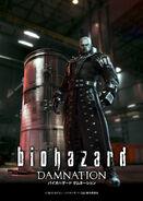 Biohazard Damnation official website - Wallpaper D - Smart Phone iPhone - dam wallpaper4 640x900