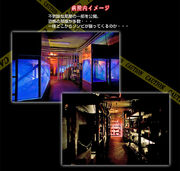 Shock Labyrinth EX. × biohazard