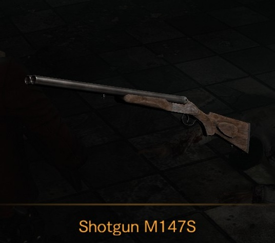File:Shotgun M147S.jpg