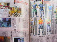 Biohazard Director's Cut V-JUMP Guide Book - scan 1