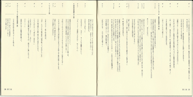 File:The Little Runaway Sherry booklet - pages 19 and 20.png
