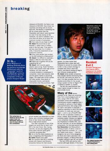 File:Next generation 022 october 1996-020.jpg