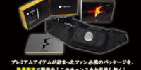 BIOHAZARD 5 LIMITED EDITION