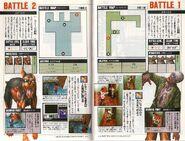 Sega Saturn Biohazard - scan 5