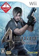 Bio4 Wii NTSC