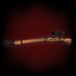 File:Rifle M189130 icon.jpg