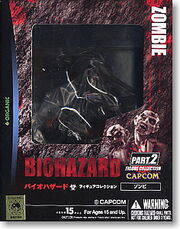Biohazard Figure Collection - Zombie - box