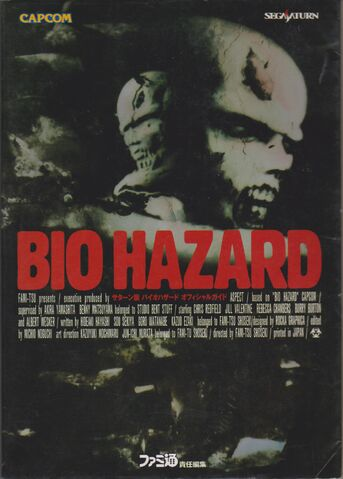 File:Saturn Biohazard Official Guide.jpg