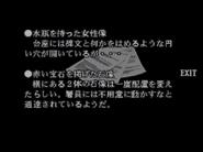 RE2JP Rookie files 02