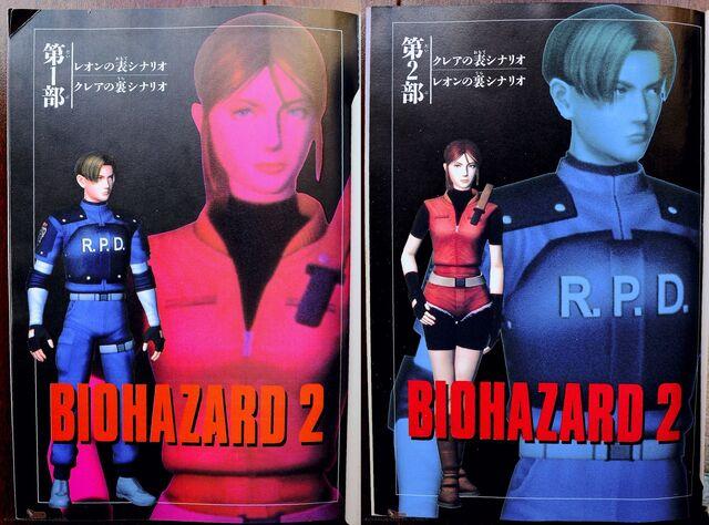 File:Biohazard 2 (V-Jump Magazine) Guide Неизвестно4.jpg