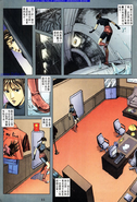 BIOHAZARD 3 Supplemental Edition VOL.5 - page 25